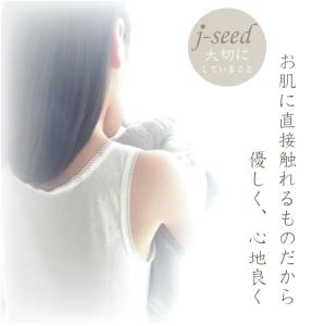 j-seed